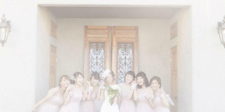 先輩花嫁のブライズメイドがいる可愛いウェディング♪海外のオシャレ結婚式