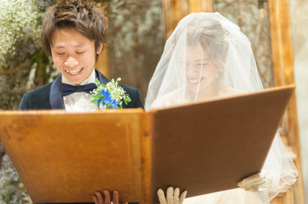 香川県高松市の結婚式場リュバンのオリジナルティー溢れる誓いの言葉