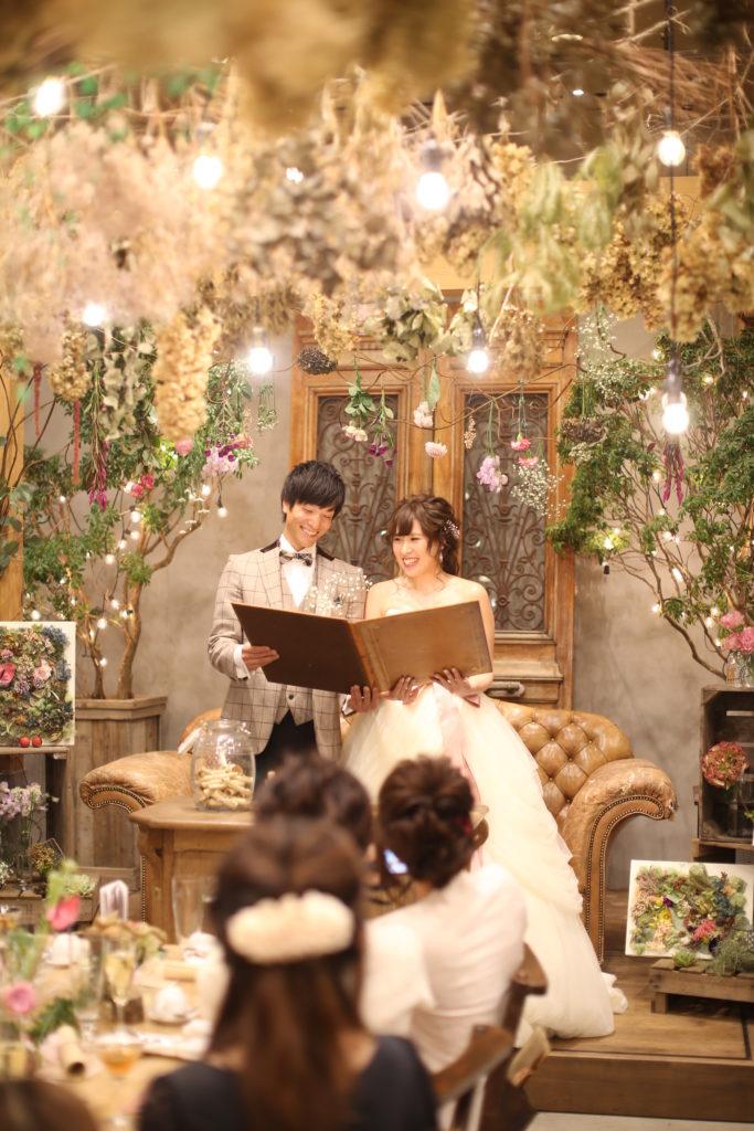 香川県高松市の結婚式場リュバンのアットホームな誓いの言葉