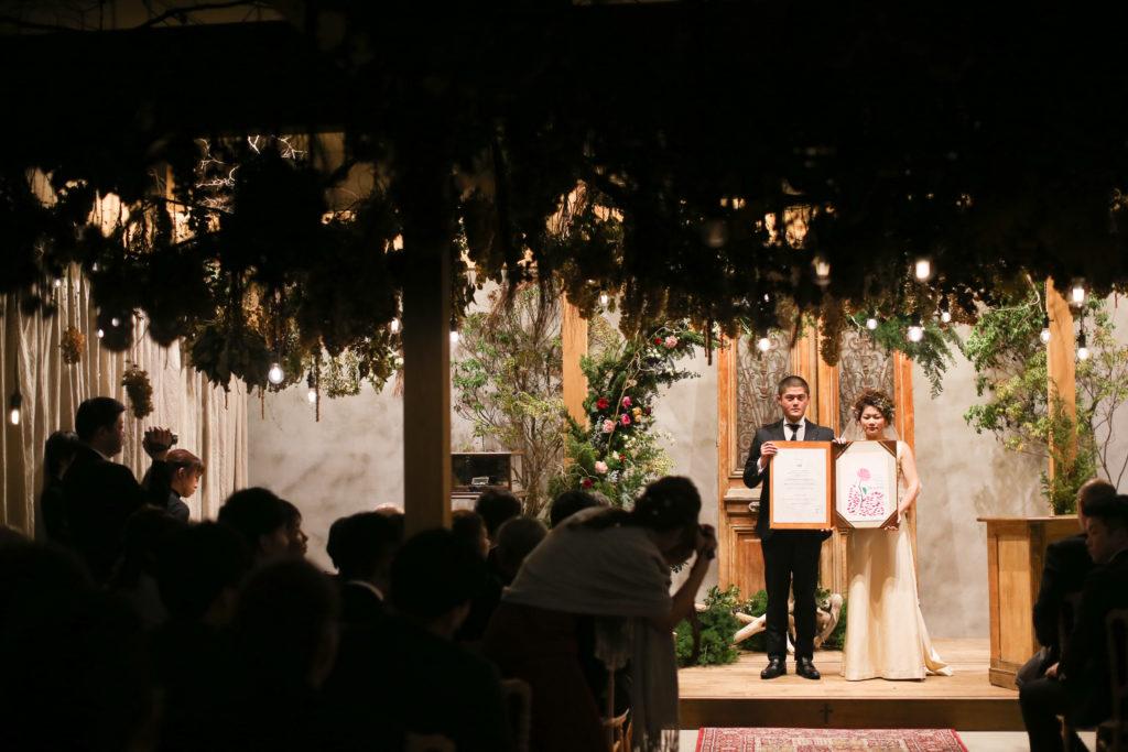 香川県高松市の結婚式場リュバンの結婚証明書